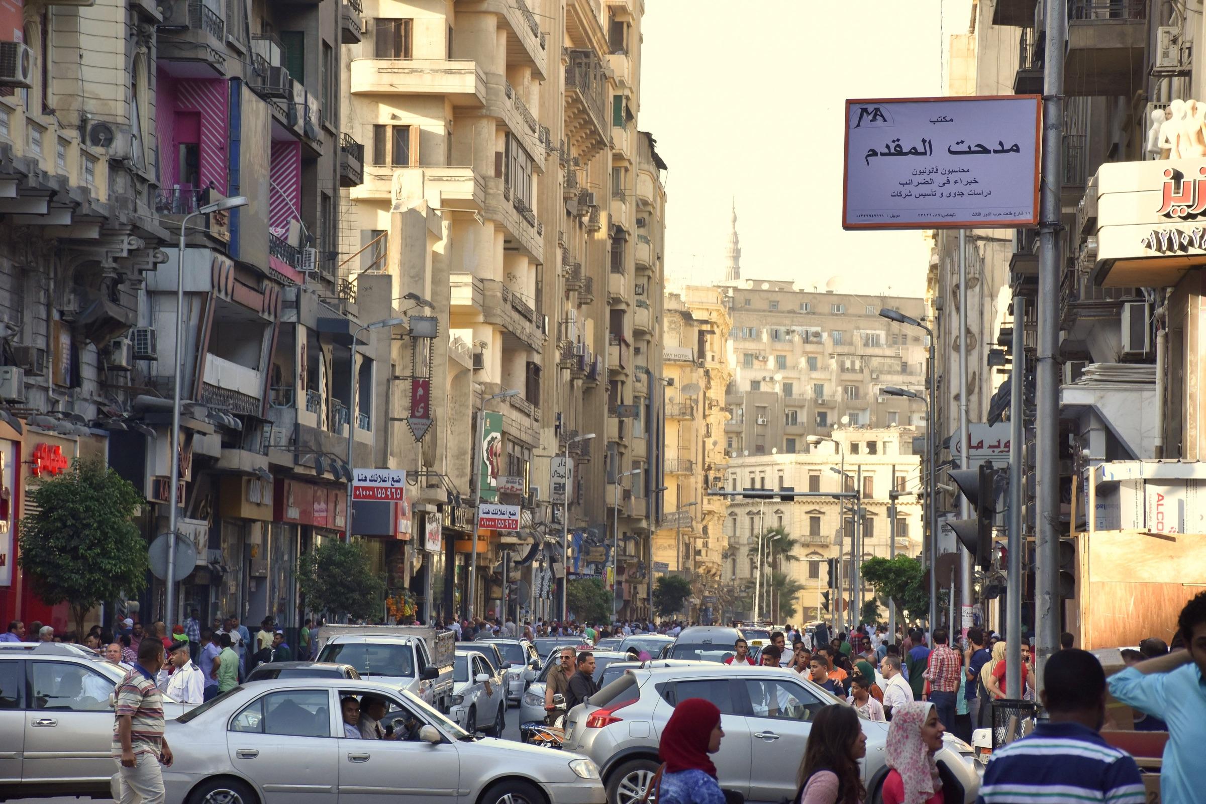 L Economie Egyptienne Dans La Tourmente De La Liberalisation