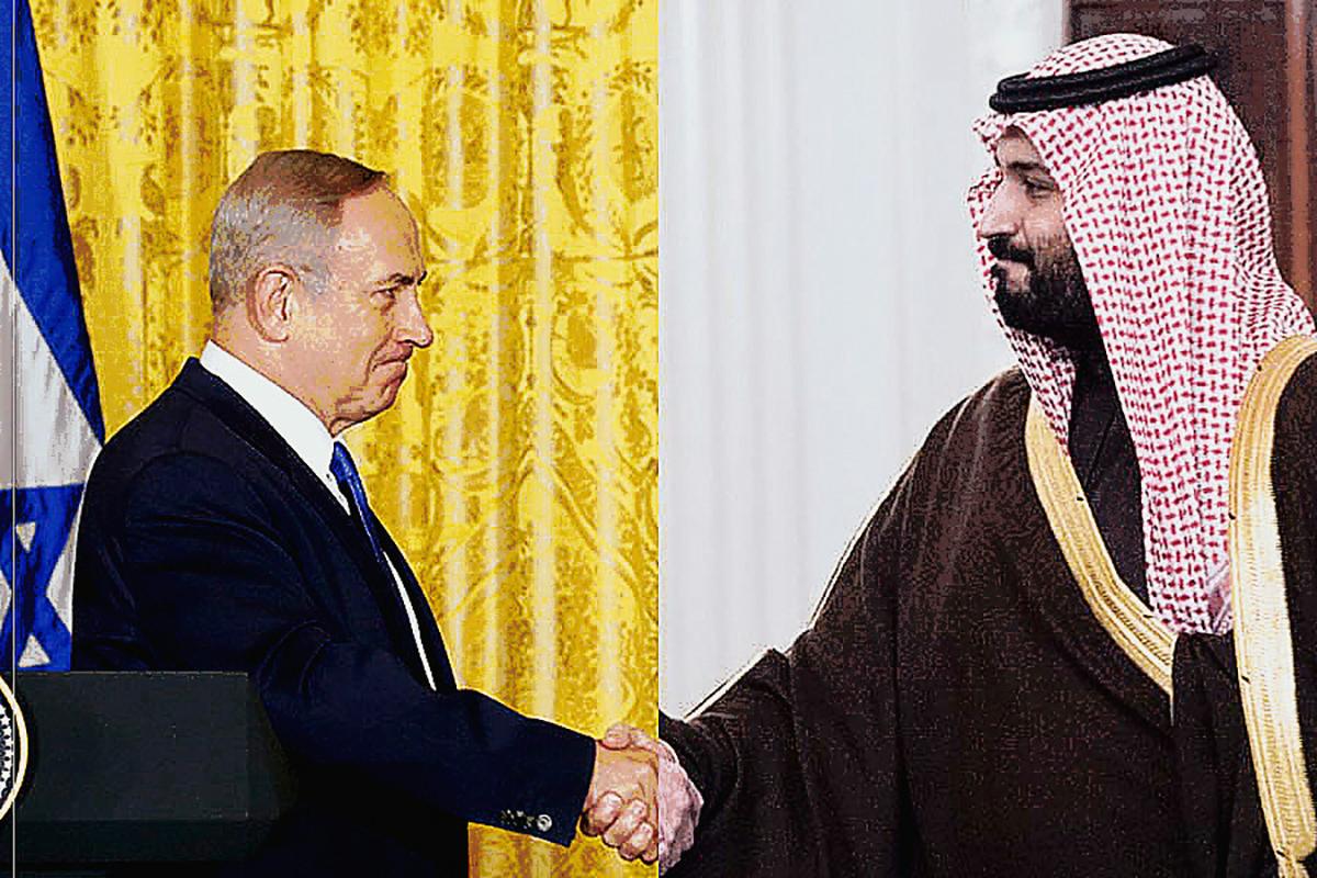 rencontres en ligne gratuites en Arabie saoudite