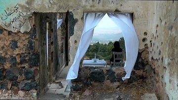 [Exposition] Syrie. Maison des rêves, maison des cauchemars dans - ART